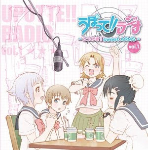 Image 1 for Upotte!! Radio -Totsugeki! sweet ARMS- Radio CD Vol.1