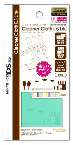 Cleaner Cloth DS Lite (Lime)