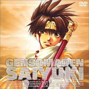 Image 1 for Genso Maden Saiyuki Special Price Vol.2 [Limited Edition]