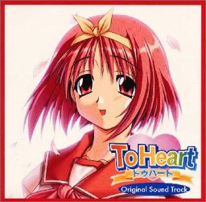 Image 1 for To Heart Original Sound Track PlayStation Version