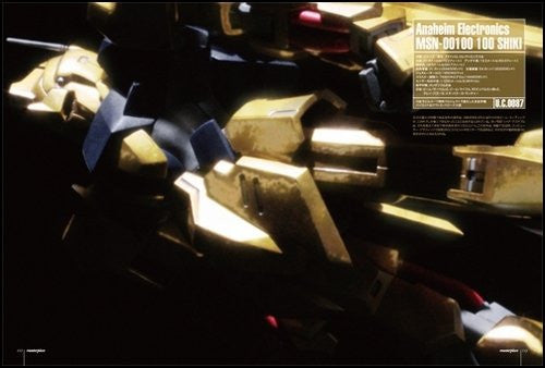 Image 6 for Mobile Suit Gundam   Masterpiece ΖΖ Gundam   Nihon Ban