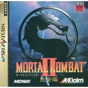 Image for Mortal Kombat II Kanzenban