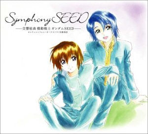 Image for Symphony SEED