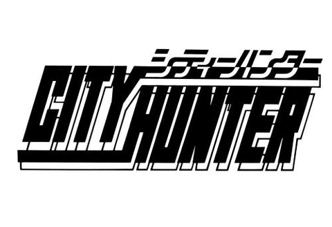 Image for City Hunter 2 Vol.8