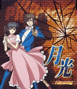 "Image 1 for Phantom the Animation OP Theme ""Gekkou"" / ED Theme ""I myself am hell"""