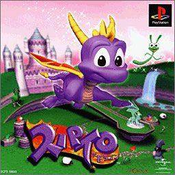 Image for Spyro the Dragon