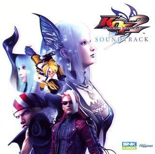 Image 1 for KOF Maximum Impact 2 Soundtrack