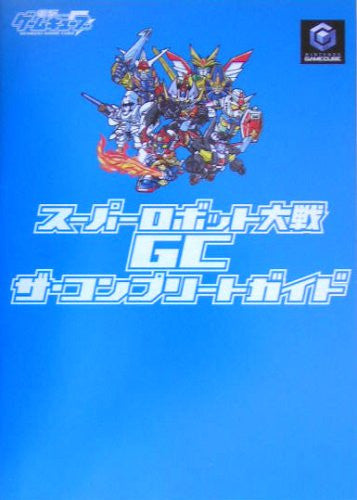 Image 1 for Super Robot Wars Gc The Complete Guide Book/ Gc