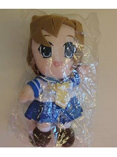 Image 1 for Higurashi no Naku Koro ni - Ryuuguu Rena - Talking Plush - Voice Plush (Movic)