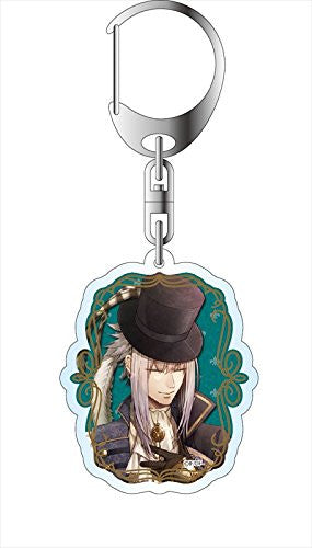 Image 1 for Code:Realize ~Sousei no Himegimi~ - Saint-Germain - Keyholder (Contents Seed)