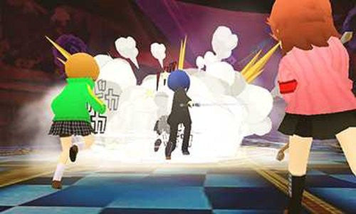 Image 4 for Persona Q: Shadow of the Labyrinth