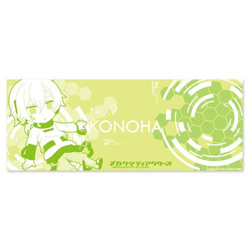 Image 1 for Mekaku City Actors - Konoha - Tenugui - Towel (Hobby Stock)