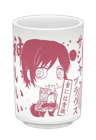 Image for Shingeki no Kyojin - Colossal Titan - Sasha Blouse - Tea Cup - Chimi (Gift)