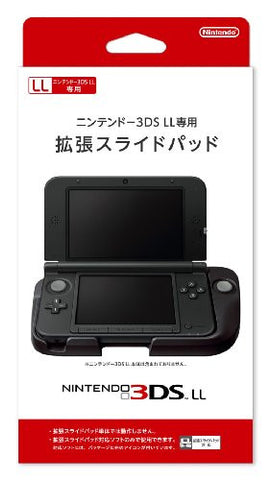 Image for Nintendo 3DS LL Expansion Slide Pad