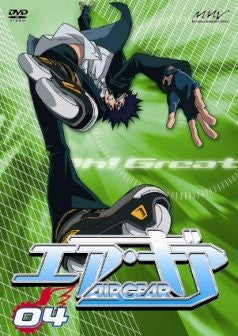Air Gear DVD Vol.4