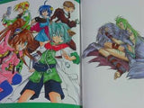 Thumbnail 2 for Star Ocean: The Second Story   Second Treasure