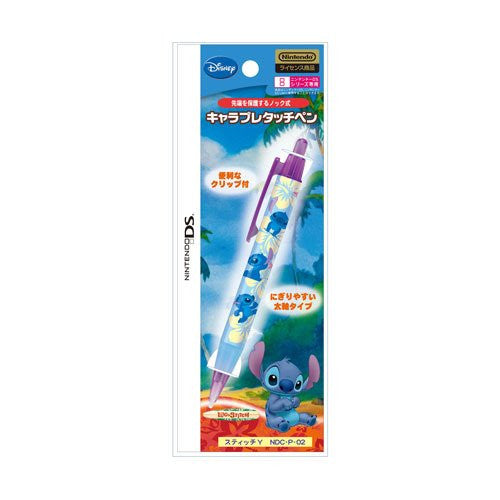 Image 1 for Chara Pure Touch Pen (Stitch Y)