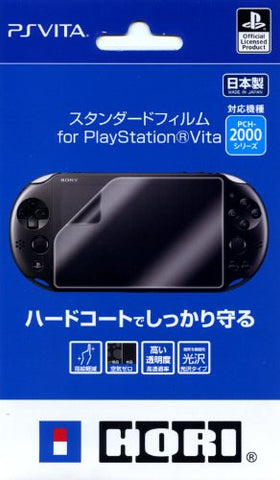 Image for Standard Film for PS Vita PCH-2000