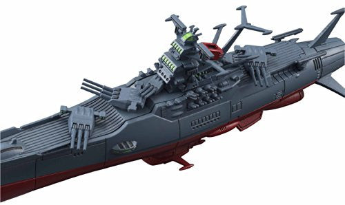 Image 7 for Uchuu Senkan Yamato 2199 - Yamato - Cosmo Fleet Collection - Depart (MegaHouse)