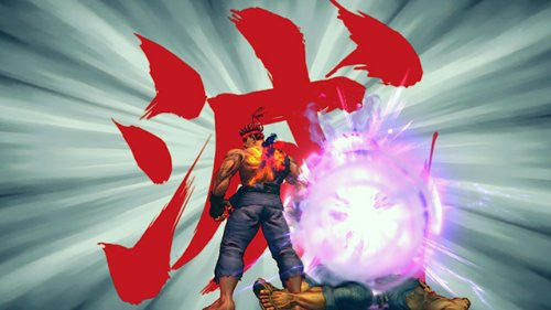 Image 2 for Super Street Fighter IV: Arcade Edition