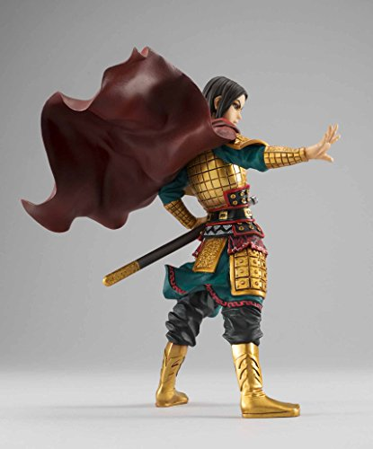 Image 4 for Kingdom - Ei Sei - Figuarts ZERO (Bandai)