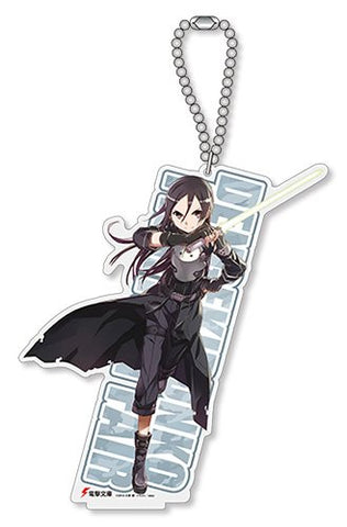 Image for Dengeki Bunko Fighting Climax - Sword Art Online II - Kirito - Keyholder - GGO Ver (Ascii Media Works)