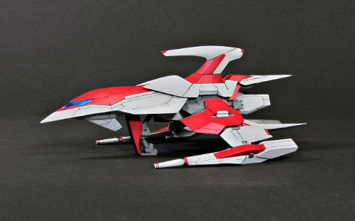 Image 1 for Darius Burst - Legend Silver Hawk Burst - 1/60 - SGF Series (Taito PLUM)