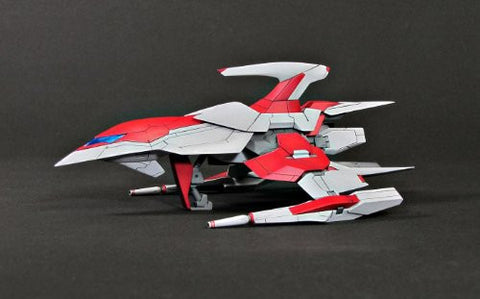 Image for Darius Burst - Legend Silver Hawk Burst - 1/60 - SGF Series (Taito PLUM)