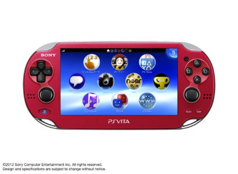 Image for PSVita PlayStation Vita - 3G/Wi-Fi Model (Cosmic Red) (PCH-1100 AB03)