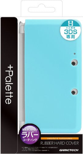 Image 1 for Palette Rubber Hardcover for 3DS (Sky Blue)