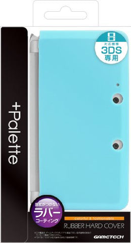 Image for Palette Rubber Hardcover for 3DS (Sky Blue)