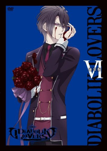 Image 1 for Diabolik Lovers Vol.6