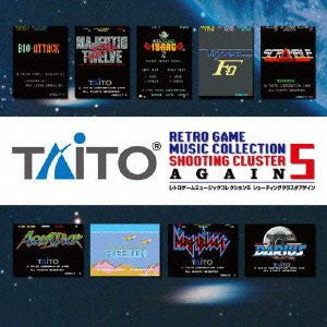 Image for TAITO RETRO GAME MUSIC COLLECTION 5 SHOOTING CLUSTER AGAIN