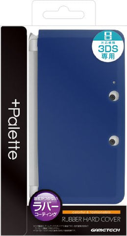 Image for Palette Rubber Hardcover for 3DS (Sapphire Blue)