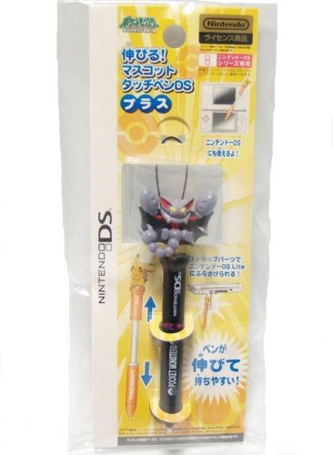 Image 1 for Expand! Mascot Touch Pen DS Plus (Glion)