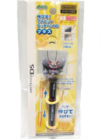 Image for Expand! Mascot Touch Pen DS Plus (Glion)
