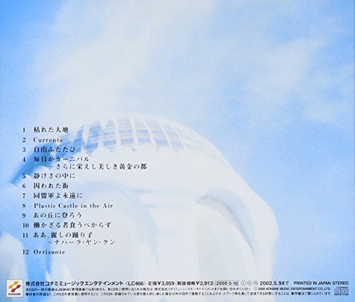 Image 2 for Genso Suikoden II Music Collection ~Orrizonte~
