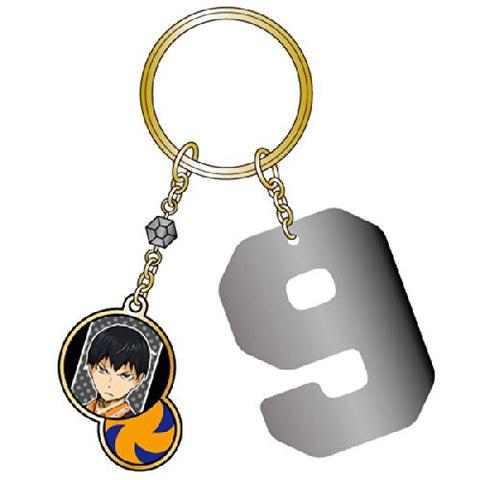 Image for Haikyuu!! - Kageyama Tobio - Keyholder (Movic)