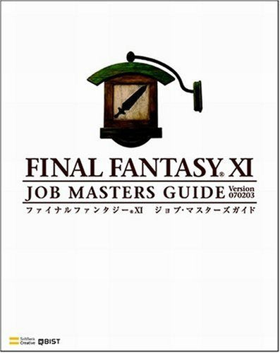 Image 1 for Final Fantasy Xi Job Masters Guide Version 070203