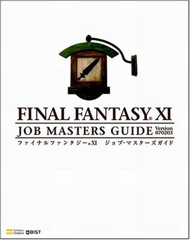 Image for Final Fantasy Xi Job Masters Guide Version 070203