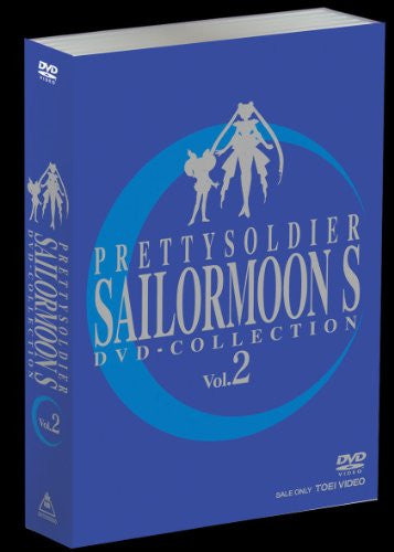 Image 2 for Bishojo Senshi Sailor Moon S DVD Collection Vol.2 [Limited Pressing]
