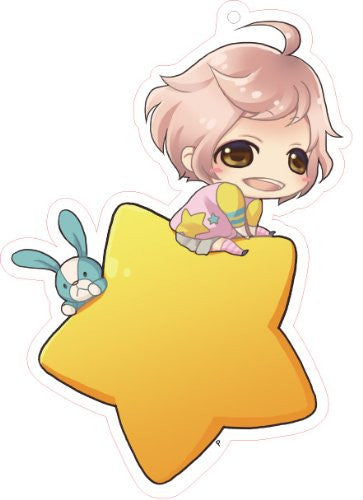 Image 1 for Brothers Conflict - Asahina Wataru - Deka Keyholder - Keyholder - Star ver. (Contents Seed)