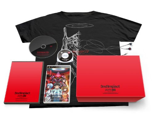 Image 1 for Neon Genesis Evangelion: 3rd Impact [Special Limited Edition]