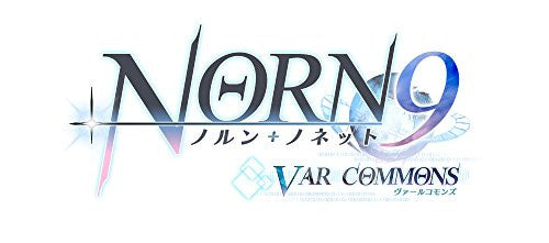 Image 2 for Norn9: Var Commons [Limited Edition]