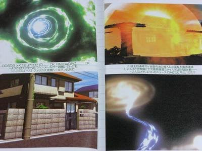 Image 4 for Shin Megami Tensei: Devil Summoner Official Guidebook Basic