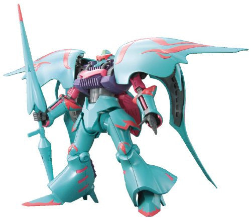 Image 3 for Gundam Build Fighters - NMX-004 Qubeley Papillon - HGBF #011 - 1/144 (Bandai)