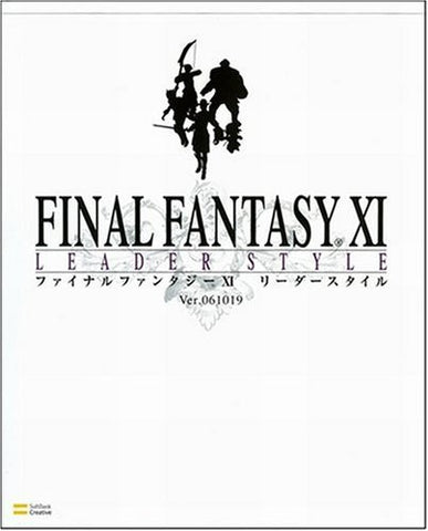Image for Final Fantasy Xi Leader Style (The Play Station2 Book) / Ps2