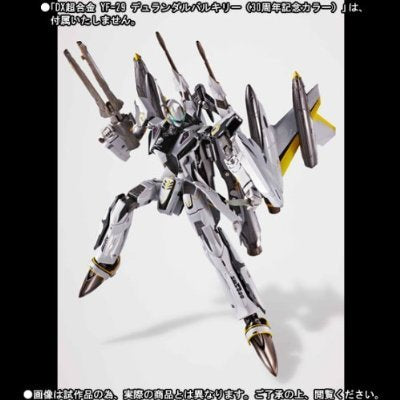 Image 4 for Macross - 30th Anniversary - Super Parts for DX Chogokin YF-29 Durandal