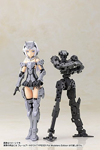 Image 5 for Frame Arms - Frame Arms Girl - Architect (Kotobukiya)