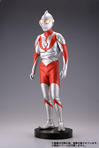 Image 9 for Ultraman - Mega Sofubi Advance MSA-014 - Type B (Kaiyodo)